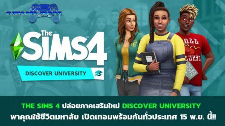 the-sim-4-01